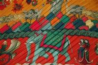 Print Hermes Silk Scarf, size O/S